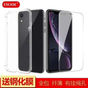 ESCASE 苹果iPhoneXR手机壳保护套全包气囊防摔透明软壳送全屏透明钢化玻璃膜 *5件