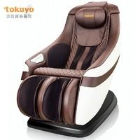 Tokuyo 督洋 TC-298 按摩椅