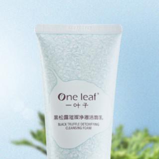 one leaf 一叶子 黑松露璀璨净澈洁面乳 100g