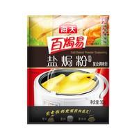 海天 盐焗粉 30g + 千禾 酱醋组合 1L*2瓶*2件+ Arla 阿尔乐 低脂纯牛奶 1L +凑单品