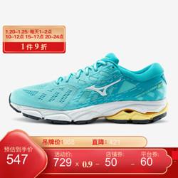 Mizuno美津浓运动鞋女跑步鞋 WAVE ULTIMA 12 J1GD211813