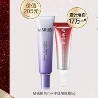 天猫U先:Marubi 丸美 钻光瓶10ml+小红笔眼霜5g