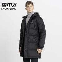 SNOW FLYING 雪中飞 X90140803 男士中长款羽绒服
