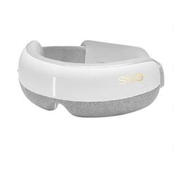 SKG E3 眼部按摩器 灰白色