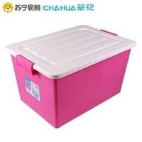 CHAHUA 茶花 塑料收纳箱 35L *2件