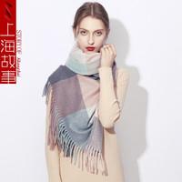 上海故事围巾女秋冬季保暖时尚学生韩版格子披肩围巾 新品 24# 彩兰灰粉格