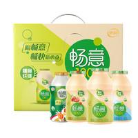 聚划算百亿补贴、限地区:yili  伊利    乳酸菌风味酸奶原味   100ml*20瓶