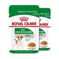 ROYAL CANIN 皇家 小型犬成犬全价湿粮 85G*12包