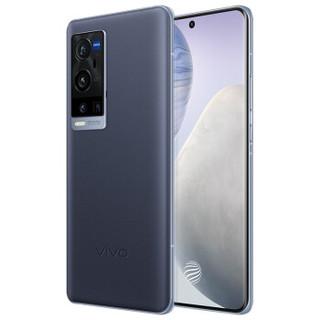 vivo X60 Pro+ 5G智能手机  8GB+128GB 深海蓝