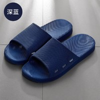 摩贝伦 LT-2065 男士拖鞋