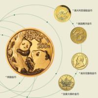 2021年普制熊貓銀幣30克