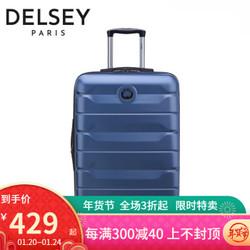 DELSEY法国大使拉杆箱行李箱旅行箱男女20英寸万向轮新品3866爱墨 蓝色 20寸