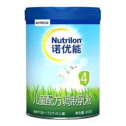 Nutrilon 诺优能 PRO儿童配方调制乳粉  4段 800g +凑单品