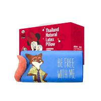 TAIPATEX 动物城系列 儿童乳胶枕