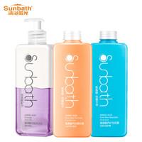 Sunbath 沐浴阳光 氨基酸养护滋润套装 420ml*3瓶 +凑单品