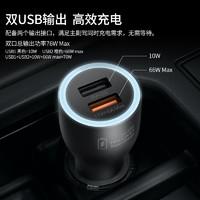 华为快充车载充电器Max 66W
