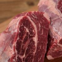 京东PLUS会员、抄作业:Tender Plus 天谱乐食 原切M3牛腱肉1kg*3件+和牛牛肉块800g(低至27.9元/斤) +凑单品