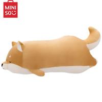 名创优品(MINISO)柴犬系列-趴姿软萌毛绒公仔(黄色)