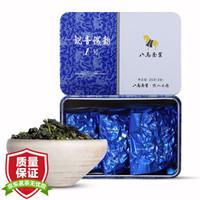 必买年货、京东PLUS会员:八马茶业 特级清香型铁观音 迷你铁韵1号 25g *6件