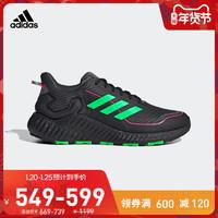 阿迪达斯官网adidas ClimaWarm LTD女子跑步运动鞋H67361 H67362