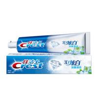 Crest 佳洁士 3D炫白 冰极薄荷牙膏 120g *3件