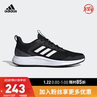 阿迪达斯官网 adidas FLUIDSTREET 男鞋跑步运动鞋FW1703 一号黑/白 46.5(290mm) *2件