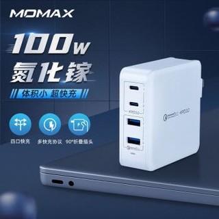 摩米士MOMAX氮化镓充电器GaN100WPD快充头2C2A适用苹果iPhone12/11华为手机笔记本MacBook等白色 *2件