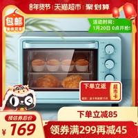 Midea/美的烤箱家用多功能电烤箱全自动迷你小型烘焙蛋糕PT2531