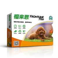 京东PLUS会员:FRONTLINE 福来恩 宠物驱虫滴剂 小型犬 三支装