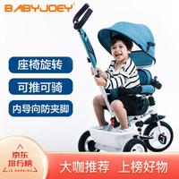 Babyjoey 儿童三轮车 精灵蓝