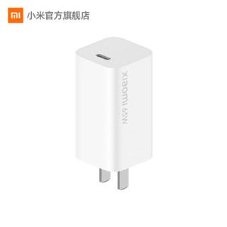 MI 小米 GaN氮化镓充电器 Type-C 65W