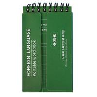 凑单品:SIMAA 西玛 XDC2 绿色线圈单词本 80页