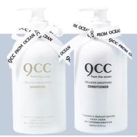 9CC 九西西 胶原蛋白思慕町洗护套装 (洗发水500ml+护发素500ml)
