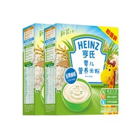 亨氏米粉无添加白砂糖高铁米粉婴儿辅食6-36个月原味1段400g*2