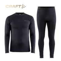 CRAFT 1906608 男子紅標貼身層 運動內衣(套裝)