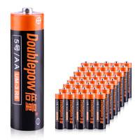 Double Power 倍量 5号碳性电池 8节