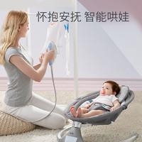 KUB可优比婴儿电动摇摇椅床宝宝摇篮椅