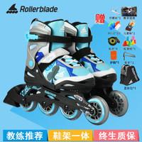 Rollerblade  儿童溜冰鞋