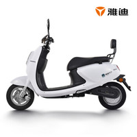 Yadea 雅迪 米迪 60V20AH 電動車(高能版)