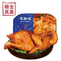 粮全其美 其鲜鸡 整只卤味熟食鸡肉 630g