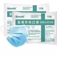 MaincareBio 美凯生物 一次性医用外科口罩 灭菌型 50只装