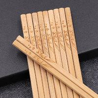 巴拉熊 家用竹筷 24cm