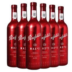 奔富红酒 麦克斯(Penfolds Max's)经典 西拉赤霞珠澳大利亚干红葡萄酒 整箱装750mL*6