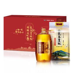 金龙鱼 米油套装 贡米5kg+古法小榨花生油1918ml *3件