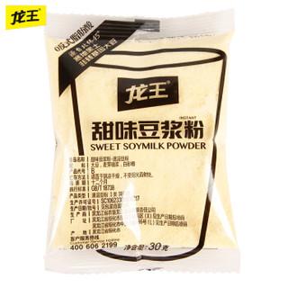 龙王 豆浆粉 甜味16包+原味16包