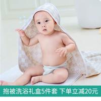Temami  方格浴巾礼盒   5件套