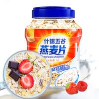 京东PLUS会员: 嘉谷 什锦五谷燕麦片 1kg *3件
