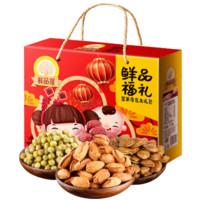 京东PLUS会员: 鲜品屋  坚果干果年货礼盒  1230g