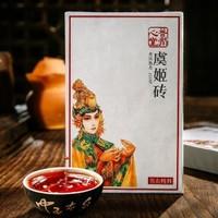 京东PLUS会员: 普润心堂 云南陈年普洱茶  250g