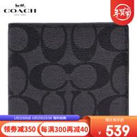 COACH 蔻驰 钱包男短款 全球购奢侈品 经典C纹黑色印花男士钱包 F75083 灰黑色 CQBK
